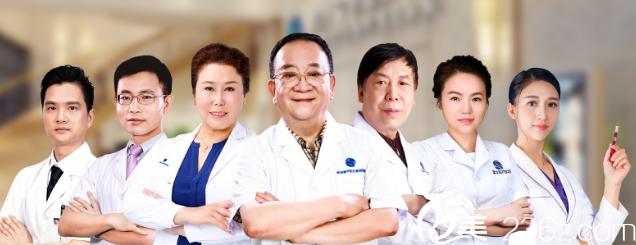 深圳富华整形医院专家团队
