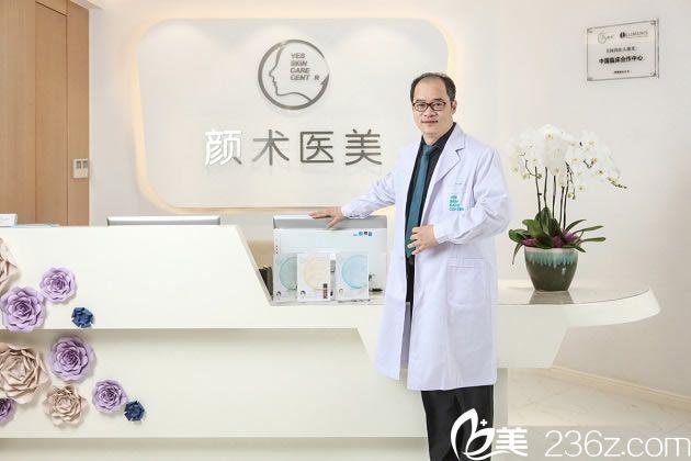 杭州颜术时光医疗美容环境图