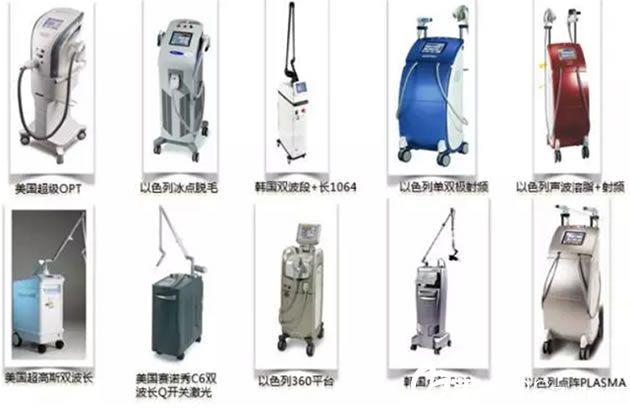 杭州颜术时尚医疗美容设备