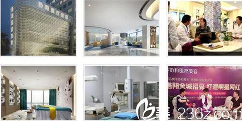 洛阳协和医疗美容门诊内部环境