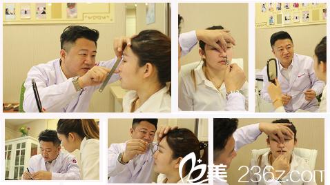 王大太鼻子整形术前面诊图