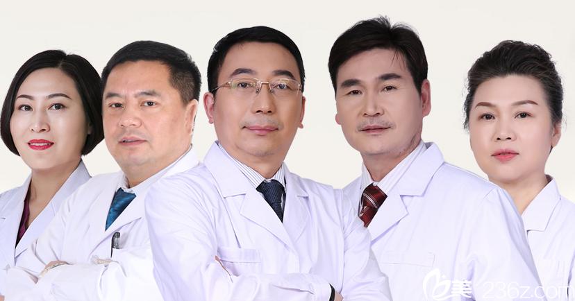 北京长虹整形美容医院部分专家