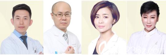 天津伊美尔医疗整形美容专科医院部分专家