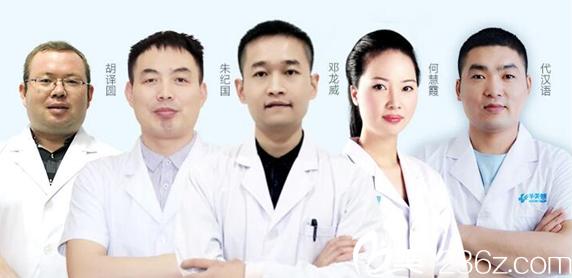 湛江华美整形医院医生团队