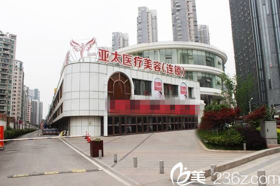 武汉亚太整形外观环境