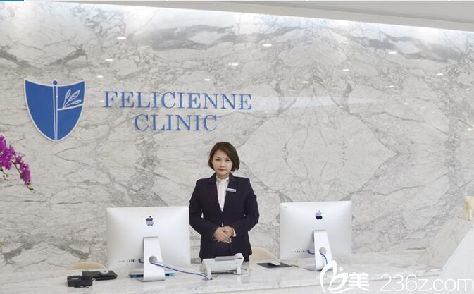 上海翡立思医疗美容门诊部前台