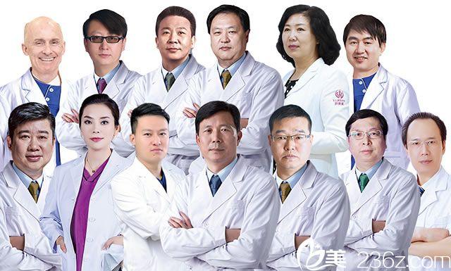 金华玥莱美整形专家团队