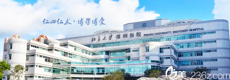 去深圳北大医院做双眼皮前看看崔永言和李天石的案例和收费价格表吧