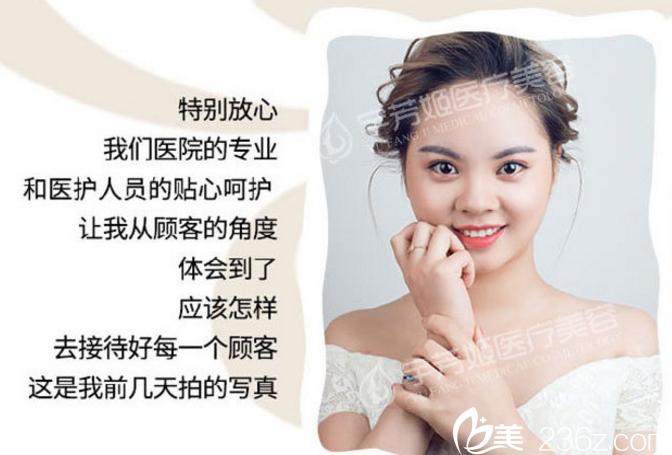 株洲宇芳姬整形郑荞安主任给员工做的双眼皮案例 你们来给打打分