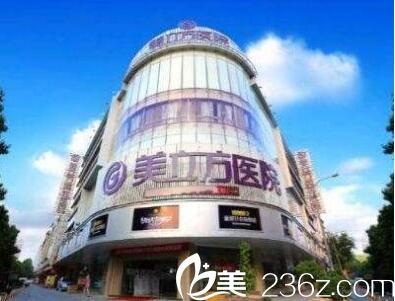 上海美立方四月推出中国医美网红节,瘦脸针780元起