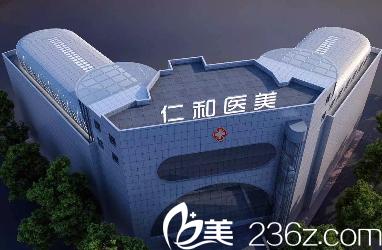 湘潭市红十字仁和医院
