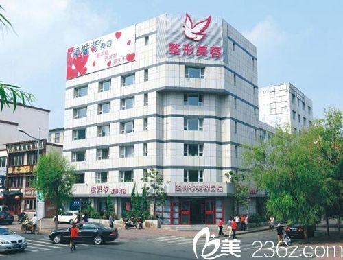 吉林市梁惟苓美容医院