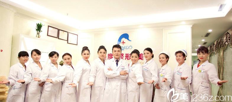 深圳美一度(美度)医疗美容医院