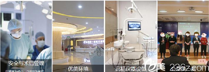 深圳美一度整形美容医院环境设备图片