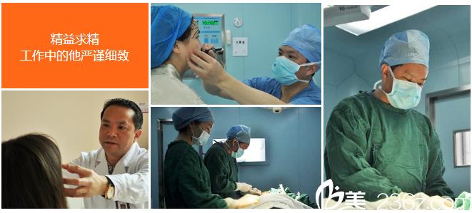 广州美莱张毓医生手术过程图