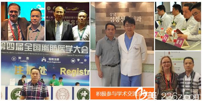 广州美莱张毓医生参加学术交流合影图