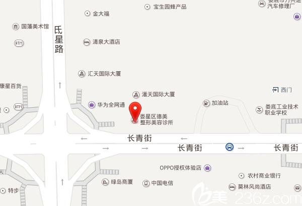 娄底德美整形医院地理位置