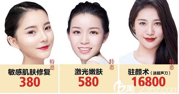 赣州韩美整形美容医院皮肤美容优惠