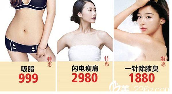 赣州韩美整形美容医院五月吸脂优惠