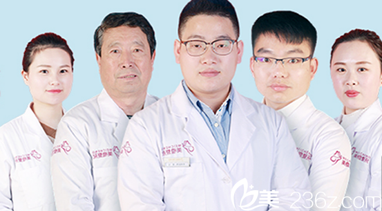 以黄行为代表的淮南美橙整形美容医院专家团队