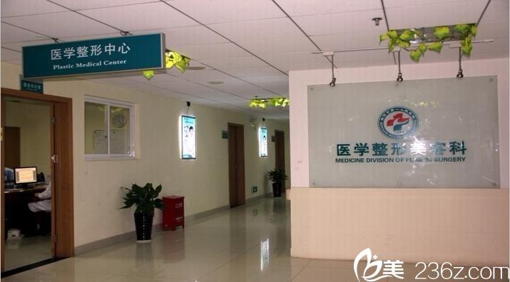 衡阳市人民医院整形科前台