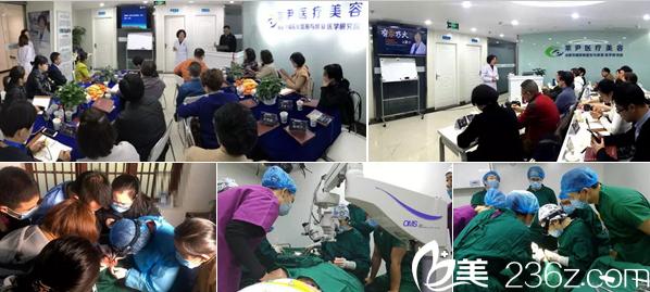 成都刘辅容眼整形与修复医学研究院培训班照片