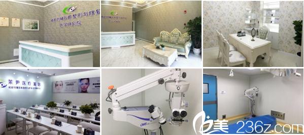 成都莱尹医疗美容诊所环境