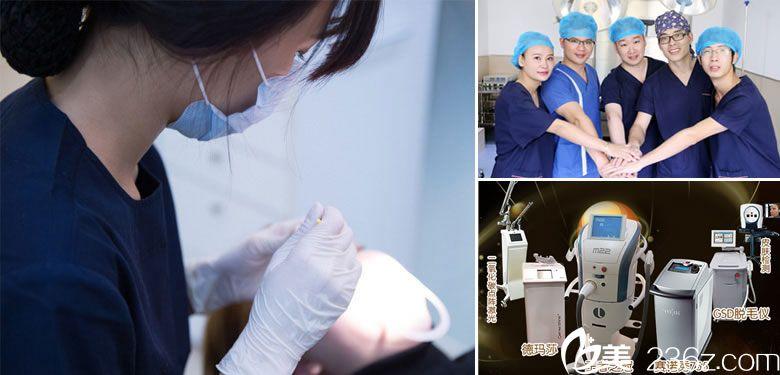 台州欧亚整形医院医疗设备