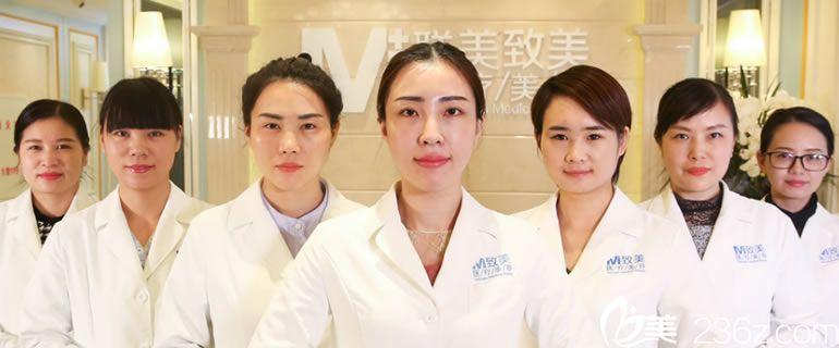 杭州美联致美整形专家团队