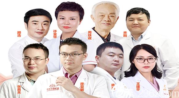 以廖亚敏代表的合肥恒美整形美容医院整形专家团队成员表