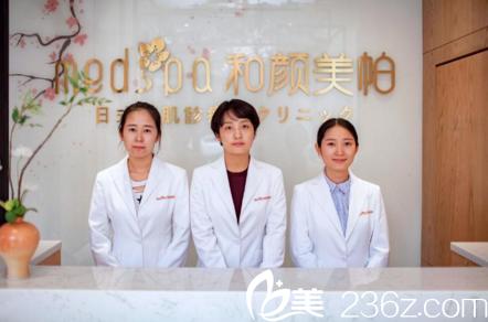 沈阳和平和颜仙岛医疗美容诊所前台