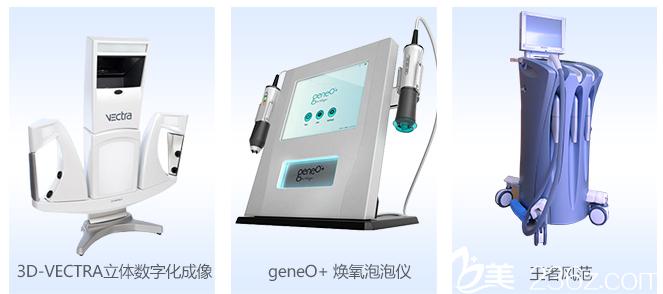 广州广大整形美容医院医疗设备