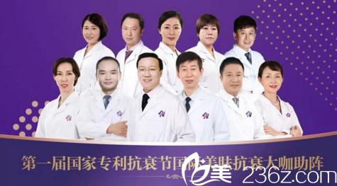 沈阳百嘉丽医疗专家团队