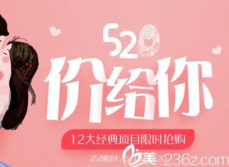 杭州格莱美520优惠活动