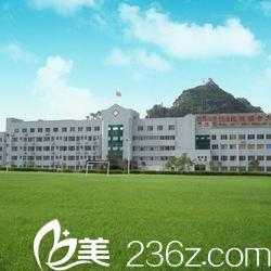 柳州解放军158医院整形科