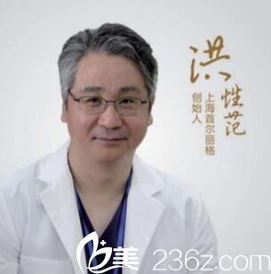 上海首尔丽格五月优惠大促销进院免费领取520告白红包
