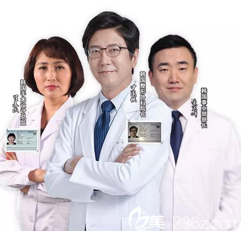 珠海韩妃医疗美容整形医院专家团队