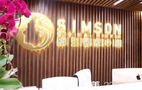 5月到郑州新生医院做植发有优惠 TDDP专利植发7折优惠
