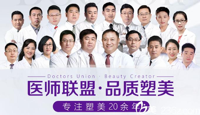 广州美诗沁医疗美容医院专家团队