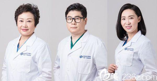 天津缔美医疗美容诊所整形医生