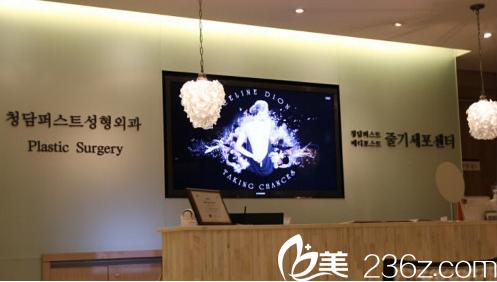 韩国清潭第一整形医院