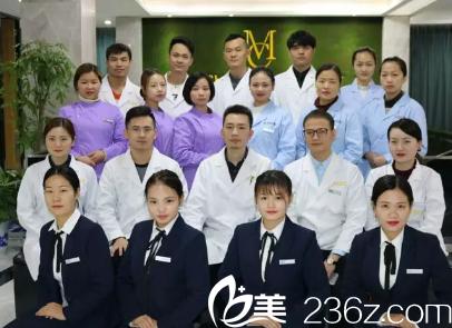永州美辰医疗整形医院专家团队