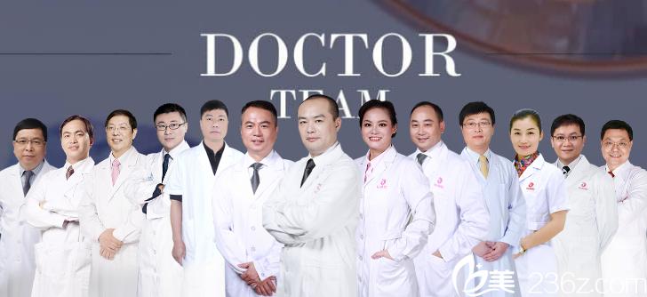 南宁华美整形医院专家团队合影