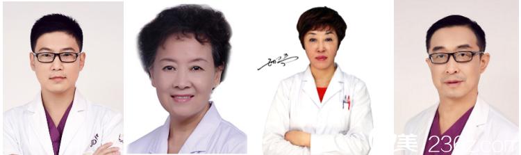 北京京都时尚医疗美容诊所医生