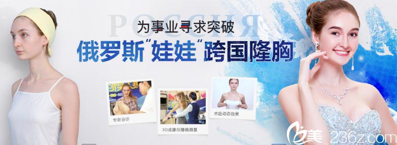 广州曙光医疗整形美容医院隆胸案例