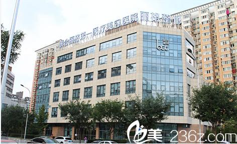北京联合丽格医院大楼