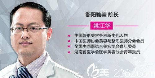 衡阳雅美第二代3D美眼精雕指定专家