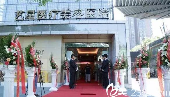 北京艺星楼口