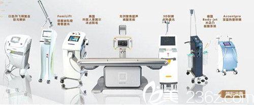 邢台广慈整形美容中心医疗设备