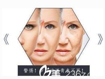 人体面部衰老的过程